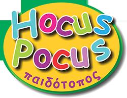 Παιδικά Πάρτυ Προσφορές - HOCUS POCUS - Παιδότοπος στο Αιγάλεω